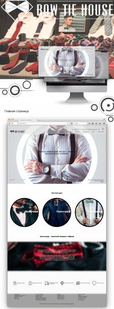 Дизайн сайта для  магазина аксессуаров