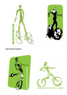 Логотип велоклуб