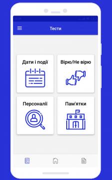 Історія України ЗНО 2019