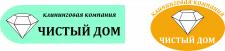логотип клининговая компания ЧИСТЫЙ ДОМ