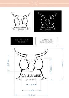 Логотип Grill