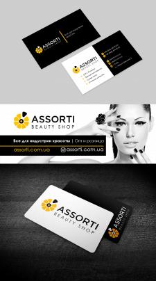 Ассорти, интернет-магазин