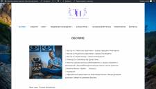 Сайт школы духовных практик