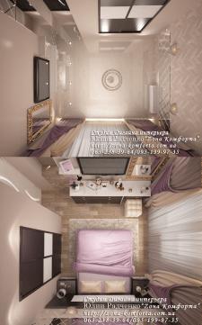 Проект Спальни (новострой Песочин)