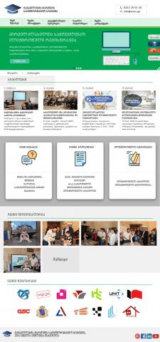 Дизайн сайта образовательной структуры