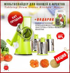 рекламный дизайн товаров для интернет магазинов