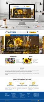 """Дизайн сайта """"Atlant Trade"""""""
