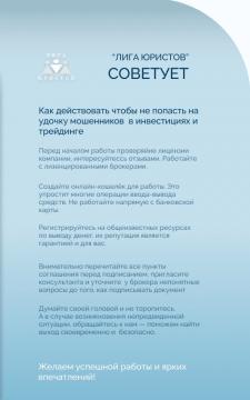 Стаття на сайт юридичної компанії