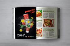 Имиджевая реклама для ZUBB