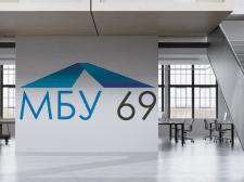 Логотип для МБУ 69