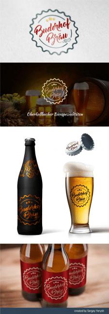 Логотип для пивоваренной компании