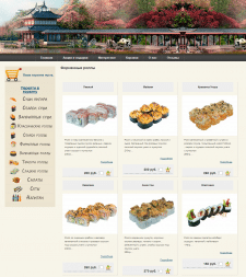 Интернет-магазин продажи и доставки суши.