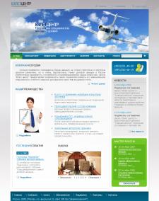 Разработка сайта школы стюардесс