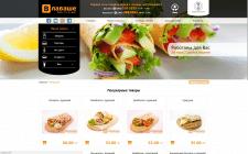ВЛаваше - Интернет магазин