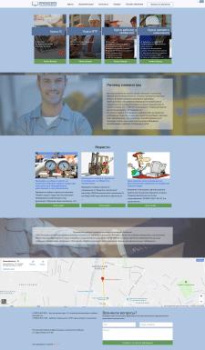 Сайт для навчального закладу