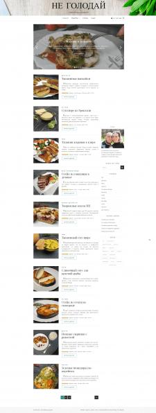 Блог о кулинарии