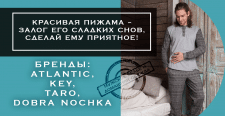 баннер для онлайн магазина