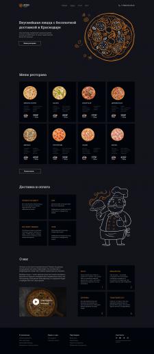 Концепт-дизайн сайта пиццерии