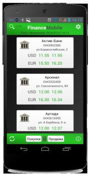 FinanceMobile