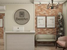 """Стоматологическая клиника """"Дент Арт"""""""