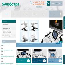 УЗИ аппараты, сканеры SonoScape