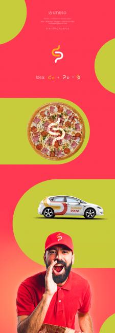 Logo- для  пиццерии