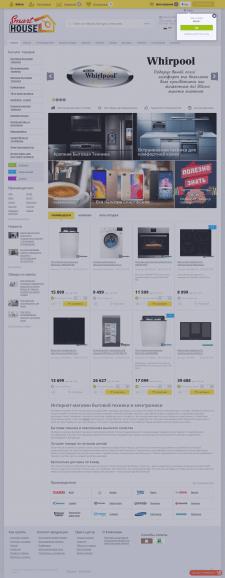 Интернет-магазин smart-house