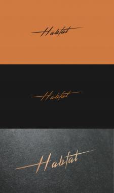Логотип (бренд одежды)