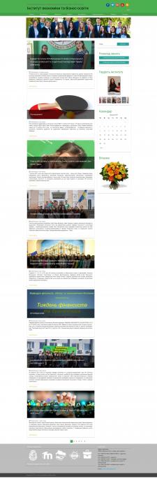 Факультетский сайт