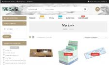 Интернет-магазин по продаже табачных изделий
