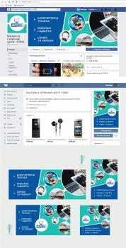 #Дизайн обложок facebook и вк#банери для сайта#