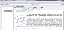 Мелкие правки chm файла справки в программы