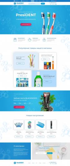 Интернет-магазин зубных щеток