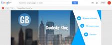 Goobsky  Blog Google+
