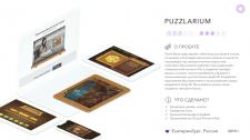 Игра в пазлы с бейджами и фотопазлами - Puzzlarium