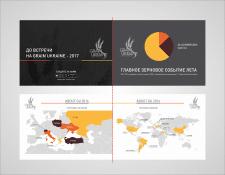 Презентация для мероприятия GRAIN UKRAINE 2016