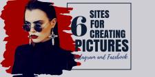 6 сайтов для создания картинок Facebook и Instagra