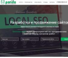 Lending Page - Бюро PANDA