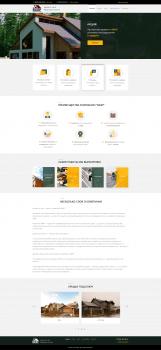 Дизайн сайта по монтажу кровли