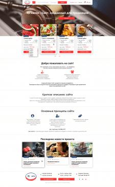 Интернет-площадка с возможностью выставления лотов