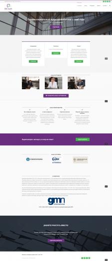 ODIL AUDIT Разработка сайта аудиторский услуг