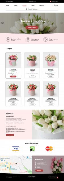 """Цветочный магазин """"Fresh Flowers"""""""