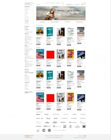 DesignBook