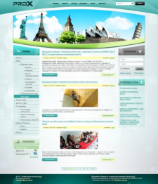 Сайт журнала PROX