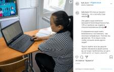 Информационный пост для Instagram (бухгалтерия)