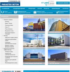 """Наполнение сайта """"Parastek Beton"""""""
