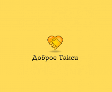 Пример логотипа для такси