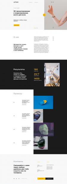 Дизайн landing page для 3д моделей