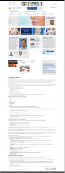 Офицыалный сайт пластического хирурга