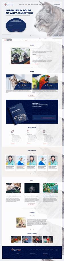 VetMed - сайт для ветеринарной клиники